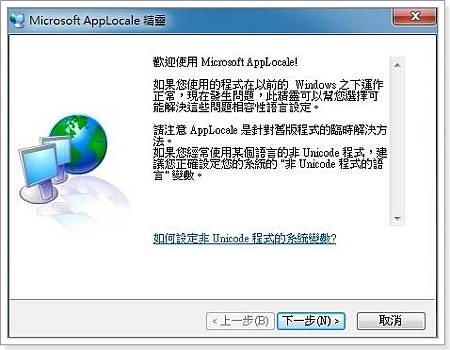 AppLocale.jpg