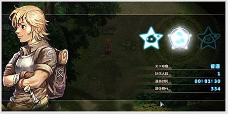 仙境傳說前傳-5.jpg