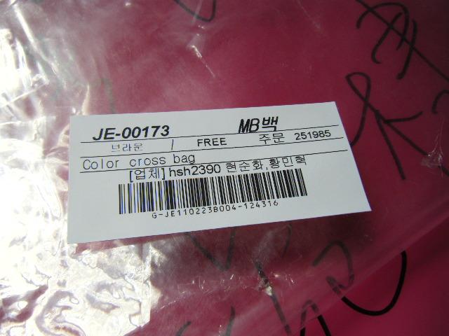 DSCF3143.JPG