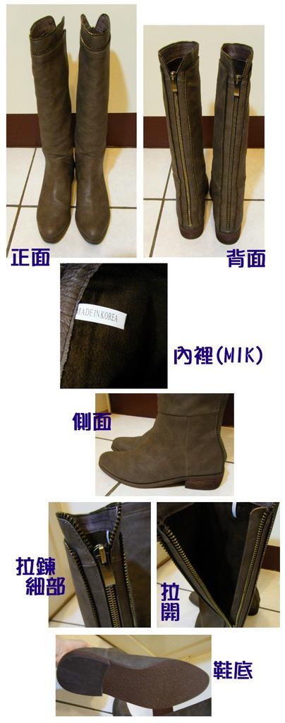 靴實品圖.jpg