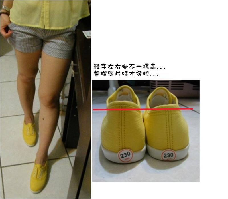 懶人鞋_wear