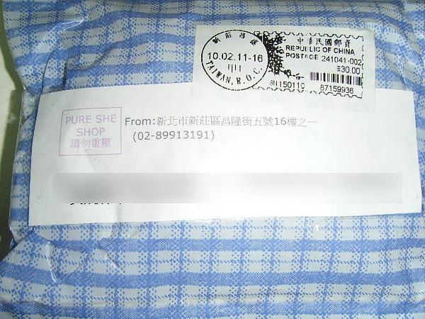 DSCF7108.JPG