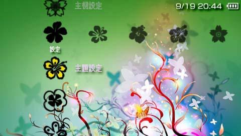 Flower icons.jpg