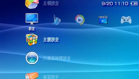 Vista 2.0.jpg