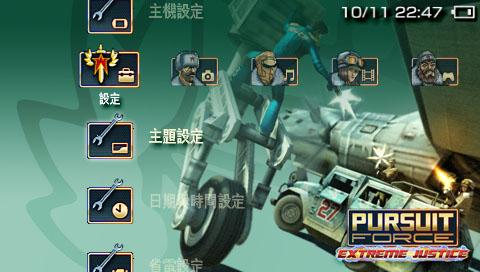 PursuitForce2.jpg