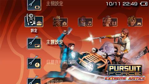 PursuitForce4.jpg