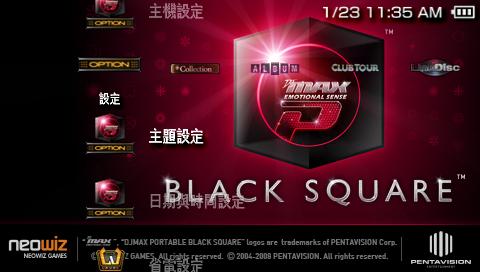 DJMAX BLACK SQUARE.png