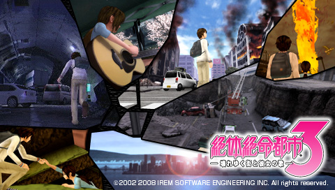 絶体絶命都市3 -壊れゆく街と彼女の歌- 壁紙1.jpg