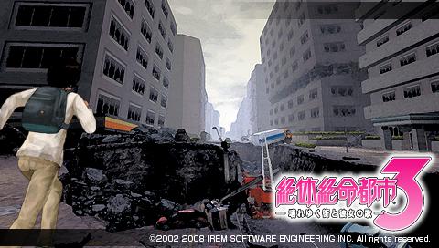 絶体絶命都市3 -壊れゆく街と彼女の歌- 壁紙2.jpg