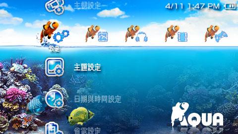 AQUA - 海中景観.jpg