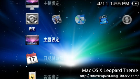 Mac OS X 10.5 Leopard for PSP.jpg