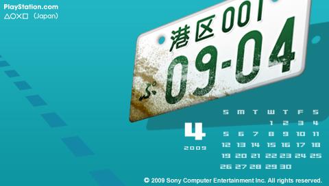 PlayStation.com オリジナル カレンダー壁紙 4月(B).jpg