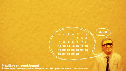 PlayStation.com オリジナル カレンダー壁紙 4月(C).jpg