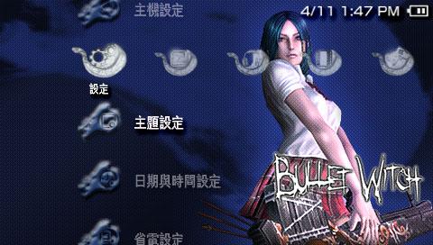 Bullet witch(β).jpg