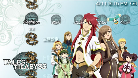TALES OF THE ABYSS THEME.jpg
