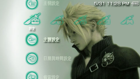FFVIIAC cloud.jpg