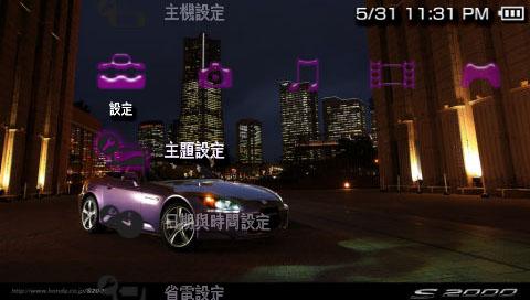 最終型S2000(AP2).jpg