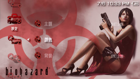 BIOHAZARD ADA WONG (remake).jpg