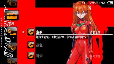 EVA-Asuka.jpg