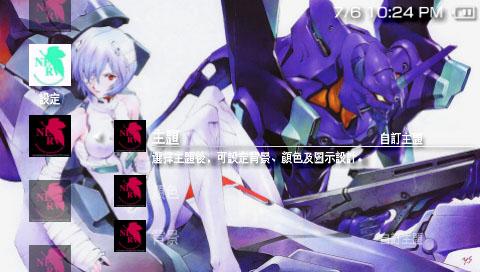 EVA-Ayanami Rei_2.jpg