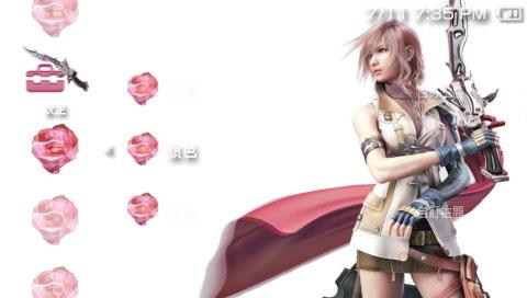 FinalFantasy13 Lightning.jpg