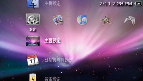 Mac OS X Leopard Theme.jpg
