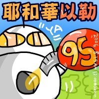34483734_l.jpg