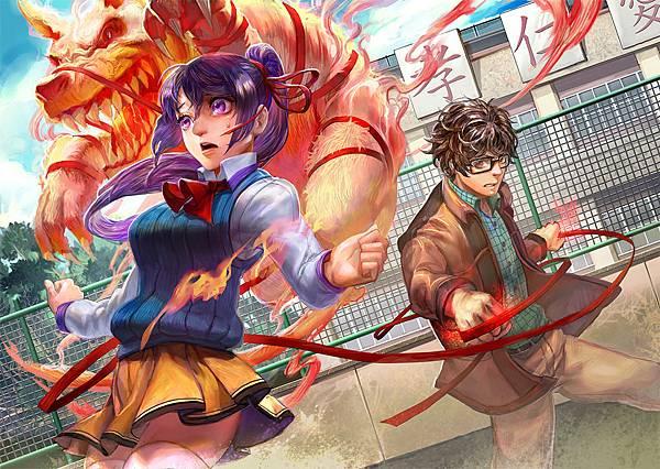 春天出版 《驅魔教師》第四集《驅魔教師04:犬妖》龍雲◎著|封面畫家:B.c.N.y.