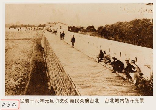台北城防守圖