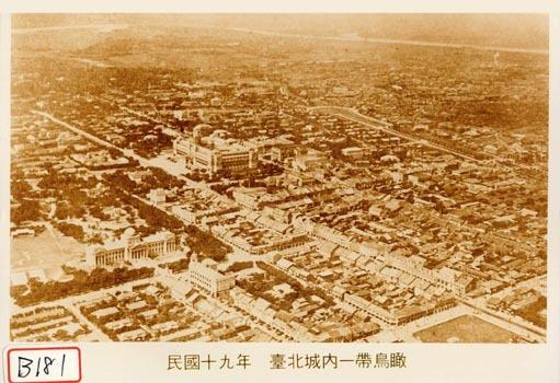 台北城內烏瞰
