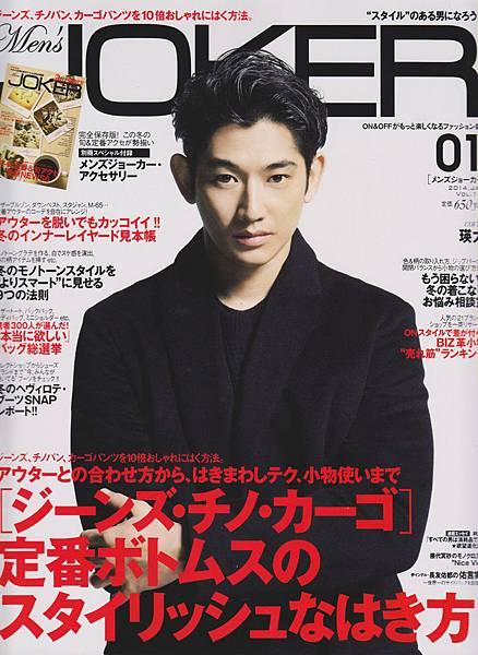 Men's JOKER_JAN_2014.jpg