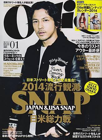 Olli_JAN_2014.jpg