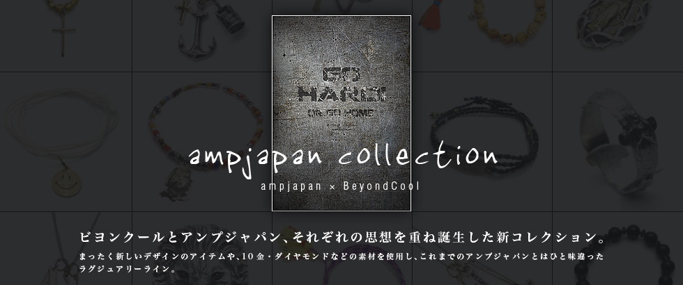 ampjapan-ampcollection