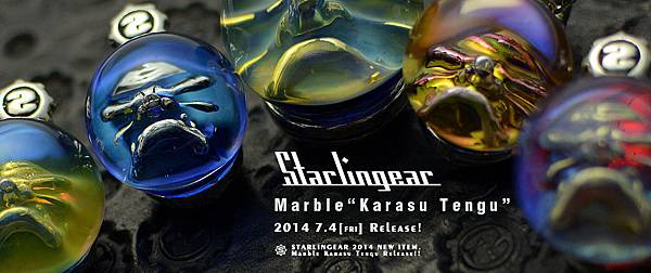 brand-top-starlingear-140704