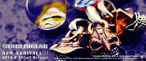 brand-top-starlingear-140823