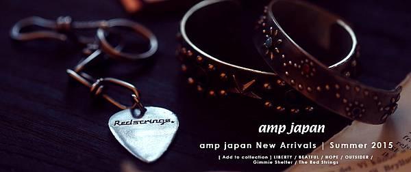brand-top-ampjapan-150710