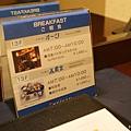 D1-3 京都京阪飯店 (12).jpg