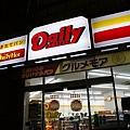 D1-3 京都京阪飯店 (28).jpg