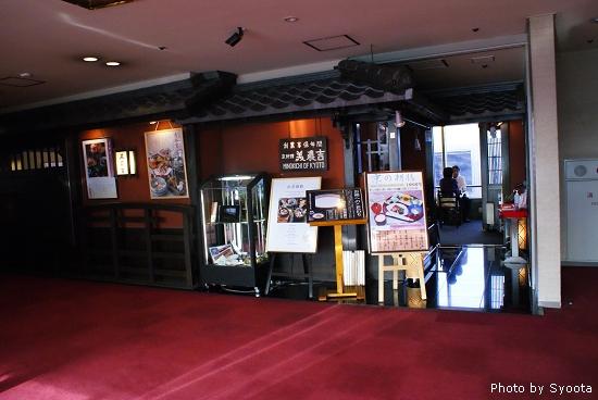 D2-1 京都京阪飯店 (10).jpg