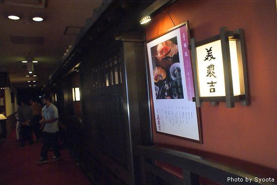 D2-1 京都京阪飯店 (11).jpg