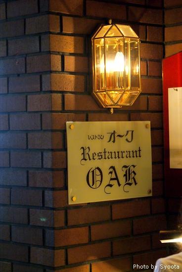 D2-1 京都京阪飯店 (13).jpg