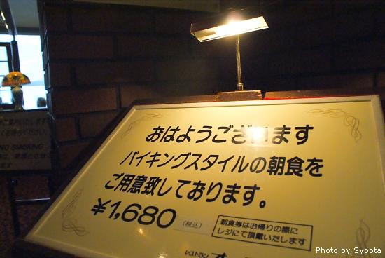 D2-1 京都京阪飯店 (14).jpg