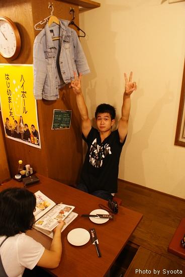 D1-4 浪漫家居酒屋 (8).jpg