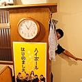 D1-4 浪漫家居酒屋 (25).jpg