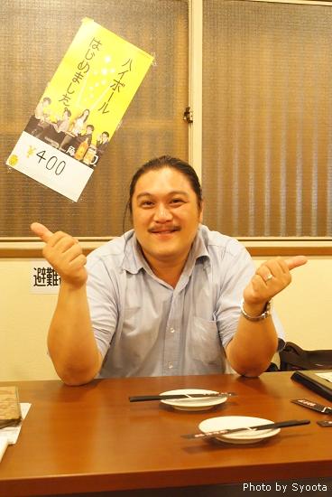 D1-4 浪漫家居酒屋 (31).jpg