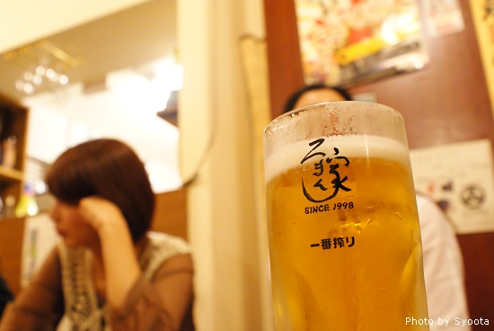 D1-4 浪漫家居酒屋 (42).jpg