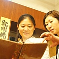 D1-4 浪漫家居酒屋 (64).jpg