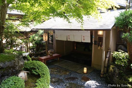 D2-5 貴船神社 (1).jpg