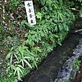D2-5 貴船神社 (27).jpg
