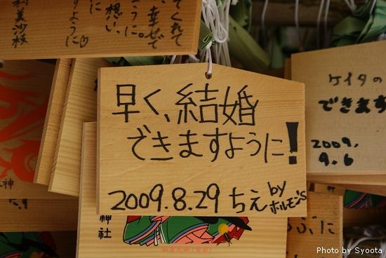 D2-5 貴船神社 (41).jpg